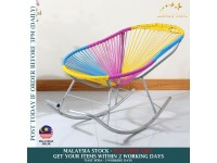 Rocking Chair Appease Loungers Adult Baby Coax / Lazy Chair - Kerusi Malas