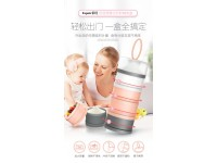 Portable Baby Infant Food Milk 4 Layers Box Powder Container Bottle Feeding Storage