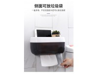 Bathroom Tissue Box Home Tissue Box Container Towel Napkin Tissue Holder
