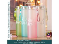 400ml Transparent Leakproof Style BPA-Free Glass Drinking Bottle Frosted Colourful Drinkware Sports School