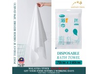 Disposable Bath Towel Super Absorbent Fast Drying Portable Travel Outdoor Activity